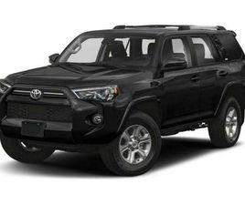 2021 TOYOTA 4RUNNER   CARS & TRUCKS   OAKVILLE / HALTON REGION   KIJIJI