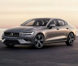 BRAND NEW GRAY COLOR 2022 VOLVO S60 FOR SALE IN CONCORD, NH 03301. VIN IS 7JRL12TZ1NG15573