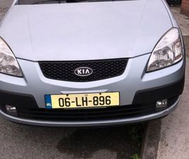 KIA RIO FOR SALE IN LOUTH FOR €1,000 ON DONEDEAL