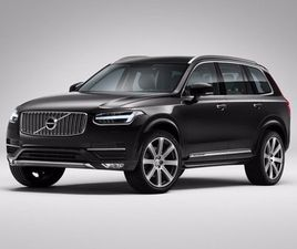 VOLVO CARS FOR SALE BETWEEN $25,001 AND $30,000 IN BEVERLY HILLS, CA (WITH PHOTOS) - AUTOT