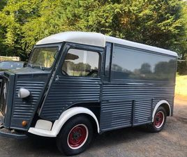CITROEN HY VAN CATERING FOR SALE IN KILDARE FOR €24,000 ON DONEDEAL