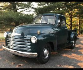 FOR SALE: 1953 CHEVROLET 3100 IN HARPERS FERRY, WEST VIRGINIA