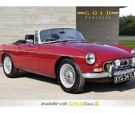 1973 MG MGB GT 1.8 - £15,995