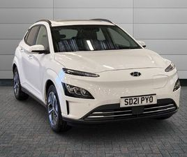 HYUNDAI KONA 64KWH ULTIMATE SUV 5DR ELECTRIC AUTO (10.5KW CHARGER) (204 PS)