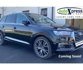 AUDI Q7 3.0TDI HYBRID E-TRON QUATTRO FOR SALE IN LIMERICK FOR €58,995 ON DONEDEAL