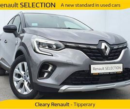 RENAULT CAPTUR S EDITION E-TECH PLUG-I FOR SALE IN TIPPERARY FOR €36,250 ON DONEDEAL