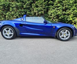 ELISE S1 STUNNING AZURE BLUE LOW MILEAGE *RESERVED*