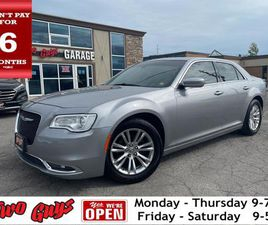 USED 2017 CHRYSLER 300 TOURING | PANOROOF | LEATHER | REMOTE START |