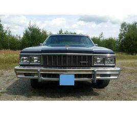 CHEVROLET CAPRICE - STATION WAGON V8 US-CAR