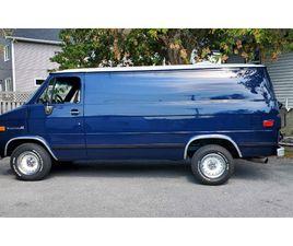 1995 GMC VANDURA   CARS & TRUCKS   BELLEVILLE   KIJIJI