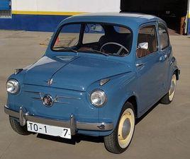 SEAT - 600 N