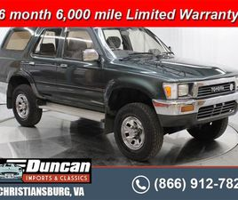 FOR SALE: 1989 TOYOTA HILUX IN CHRISTIANSBURG, VIRGINIA