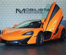 MCLAREN 570S COUPE MSO TITANAUSPUFF MY18 BY MM