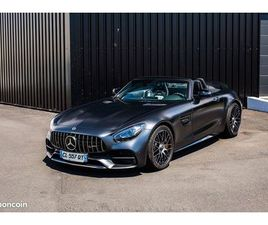 MERCEDES-BENZ AMG GT ROADSTER 4.0 V8 557CH EDITION 50 - 50TH ANNIVERSARY - LIMITED EDITION
