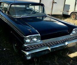 "1959 FORD GALAXIE 2 DOOR HARDTOP ""NO RESERVE"" | CLASSIC CARS | CALGARY | KIJIJI"