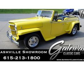 1948 WILLYS JEEPSTER FOR SALE