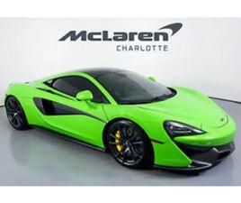 2019 MCLAREN 570