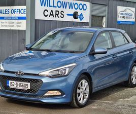 HYUNDAI I20 1.4 DELUXE AUTOMATIC 2015 FOR SALE IN MEATH FOR €12,999 ON DONEDEAL