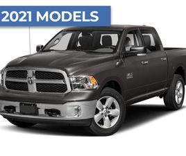 2021 RAM 1500 CLASSIC WARLOCK | CARS & TRUCKS | ST. CATHARINES | KIJIJI