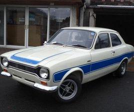 1975 FORD ESCORT - £46,000