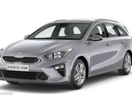 KIA CEE'D SW MY21 1.5 T-GDI 160CV ACTIVE + PACK HIVER + RECHARGE SMARTPHONE INDUCTION