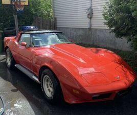 CHEVROLET CORVETTE L82 1979 | CLASSIC CARS | LAURENTIDES | KIJIJI