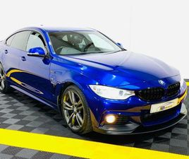 162 BMW 420D GRAN COUPE MSPORT XDRIVE/// SOLD FOR SALE IN DONEGAL FOR €31,500 ON DONEDEAL