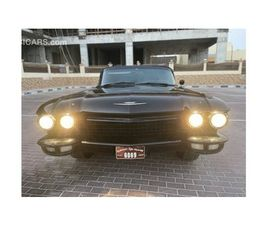 CADILLAC COUPE DEVILLE FOR SALE: AED 160,000