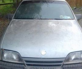 OPEL OMEGA FOR SALE IN LIMERICK FOR €12,345 ON DONEDEAL