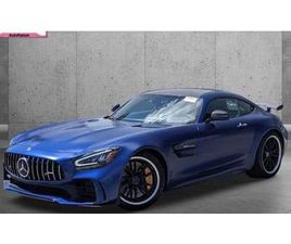 AMG GT R COUPE