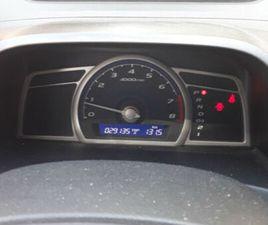 HONDA CIVIC 2009 | CARS & TRUCKS | ST. CATHARINES | KIJIJI