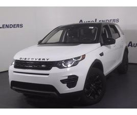 USED 2019 LAND ROVER DISCOVERY SPORT SE