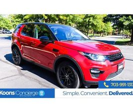 USED 2019 LAND ROVER DISCOVERY SPORT HSE