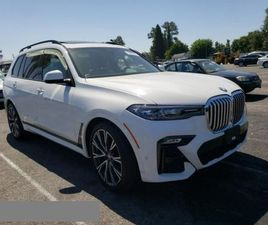 BMW X7 XDRIVE40I! (USZKODZONY)