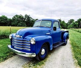 FOR SALE: 1951 CHEVROLET 3100 IN HARPERS FERRY, WEST VIRGINIA