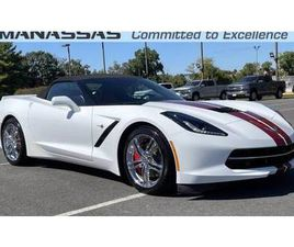 STINGRAY WITH 1LT CONVERTIBLE