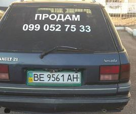 RENAULT NEVADA 1993 <SECTION CLASS=PRICE MB-10 DHIDE AUTO-SIDEBAR