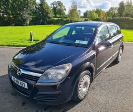 2006 ASTRA 1.4 LIFE ** NCT** FOR SALE IN MONAGHAN FOR €1,300 ON DONEDEAL