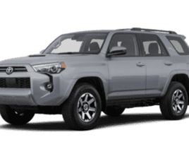 TRAIL SPECIAL EDITION 4WD