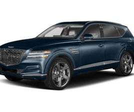 BRAND NEW BLUE COLOR 2021 GENESIS GV80 2.5T FOR SALE IN BAYSIDE, NY 11361. VIN IS KMUHBDSB