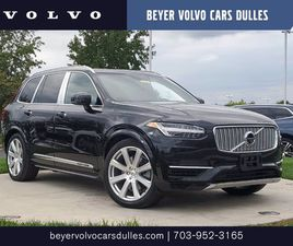 USED 2017 VOLVO XC90 EXCELLENCE