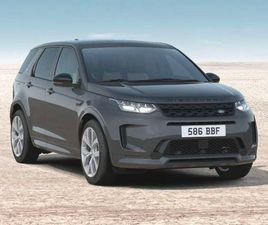 LAND ROVER DISCOVERY SPORT 1.5 P300E 12.2KWH URBAN EDITION AUTO 4WD (S/S) 5DR (5 SEAT)