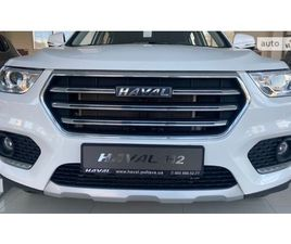 НОВЫЙ HAVAL H2 1.5 MT (143 Л.С.) 4WD FASHIONABLE