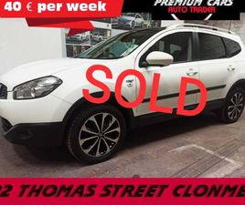 2012 NISSAN QASHQAI+2 LOW KILOMETRES FOR SALE IN TIPPERARY FOR €9,499 ON DONEDEAL