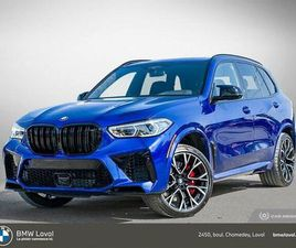 2022 BMW X5 M COMPETITION | CARS & TRUCKS | LAVAL / NORTH SHORE | KIJIJI