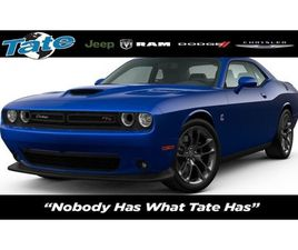 BRAND NEW BLUE COLOR 2021 DODGE CHALLENGER R/T FOR SALE IN FREDERICK, MD 21704. VIN IS 2C3