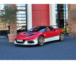LOTUS EVORA GT430 ONE OF ONE