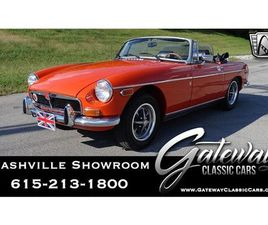 1974 MG B FOR SALE