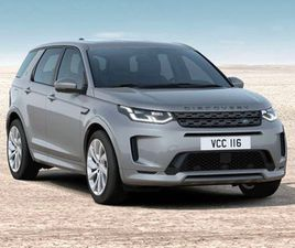 LAND ROVER DISCOVERY SPORT 1.5 P300E 12.2KWH R-DYNAMIC HSE 4WD (S/S) 5DR (5 SEAT)