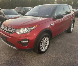 USED 2017 LAND ROVER DISCOVERY SPORT HSE